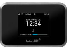 ソフトバンクのモバイルデータ通信端末「Pocket WiFi 809SH」