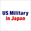 US Military in Japan
