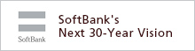 SoftBank's Next 30-Year Vision