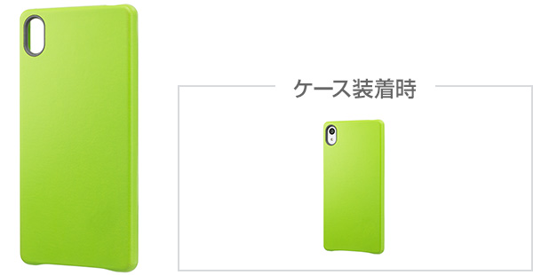 SoftBank SELECTION レザータッチケース for Xperia™ Z4