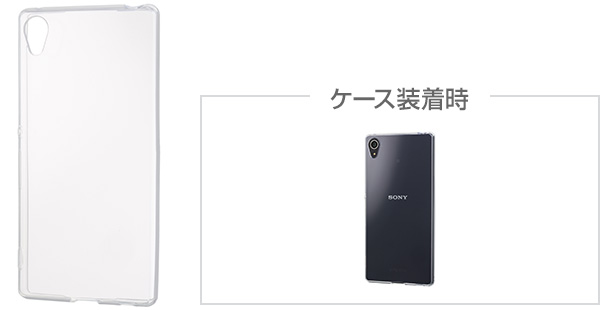SoftBank SELECTION クリアソフトケース for Xperia™ Z4