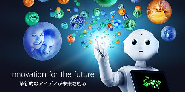 ロボット國際大會「World Robot Summit」