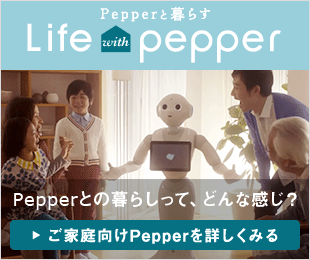 Life with Pepper