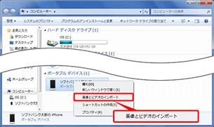 [Windows 10] フォト 写真をインポートできない。 - …