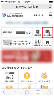 how to change my facebook mobile email address