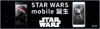 STAR WARS mobile