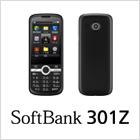 SoftBank 301Z