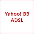 Yahoo! BB ADSL